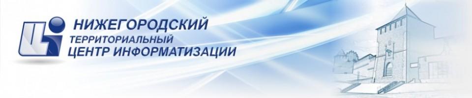 НТЦИ - Услуги по предоставлению электронных цифровых подписей, почты, интернета
